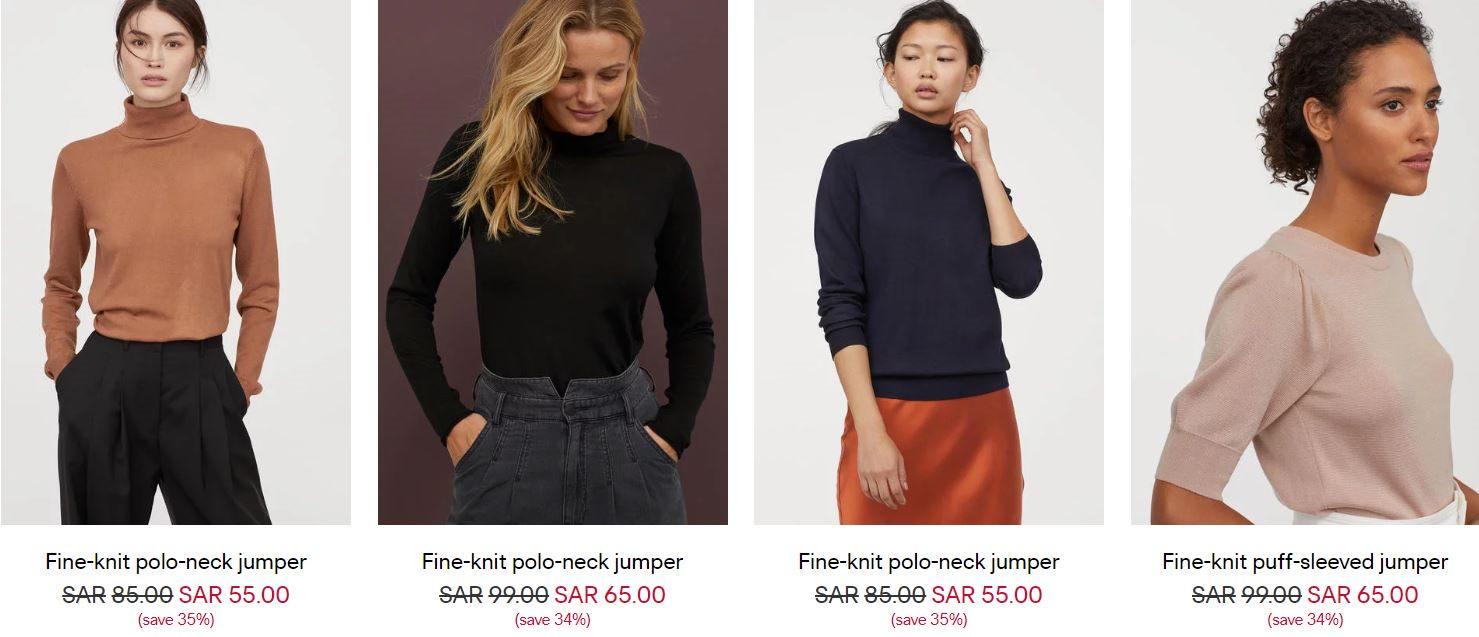 تخفيضات H&M الجمعة البيضاء للنساء